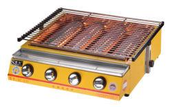 Hot Sale Nouveau design de haute qualité barbecue à gaz