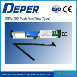Deper Giro Automático do operador de porta (DSW-100)