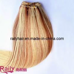 تمديد الشعر البشري بالريش ريمي البرازيلي الأعلى جودة (R-MW-H015)