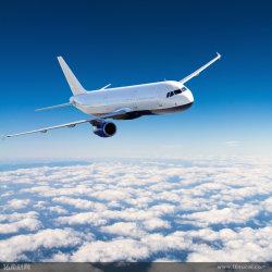 شحنة فريج فوروار إلى شركة UAS للشحن الجوي للمملكة المتحدة من DHL