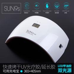 Sun lampe UV à LED de puissance du sécheur Nail Art manucure de peinture