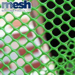 プラスチックメッシュファクトリー( Fine and Good Plastic Mesh Factory )