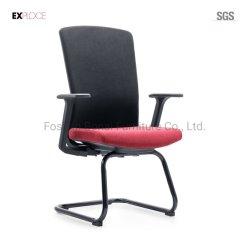 BIFMAの標準純椅子の管理の会合の椅子の余暇のオフィスの椅子のオフィス用家具