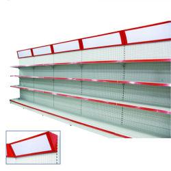 Реклама на дисплее регулируемые плавающие металлические Pegboard супермаркет прогулка на гондоле полки