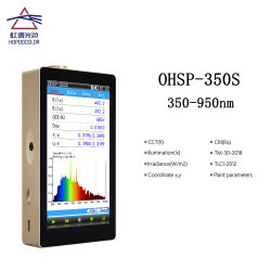Planta de luz LED portátil analizador de espectro 350-950nm de rango de longitudes de onda