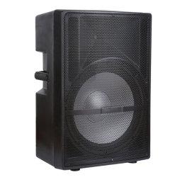 مكبر صوت نشط بحجم 18 بوصة لإدخال ميكروفون نظام التوجيه TWS