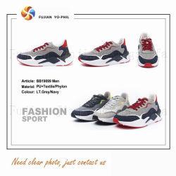 L'alta qualità mette in mostra il cuoio delle calzature che esegue i pattini atletici degli uomini della scarpa da tennis