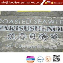De Oro de 2018 Sushi asado de algas NORI para Sushi