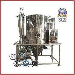 Gpl Spray centrifuge à grande vitesse sécheur pour les tisanes, Herb extrait, le lait, le Stevia, la spiruline, protéine, café, oeufs, de la Résine d'urée, jus de fruits, Bacillus subtilis