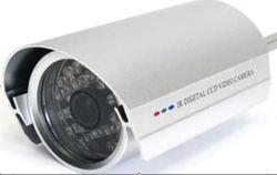 كاميرا الألوان CCTV لصندوق أمان CMOS بقدرة 1200 لكس 0.01لكس (SX-2080AD)