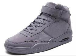 운동 남자 운동화 신발 농구 스케이트 단화 (813)