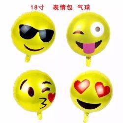 아이들 선물 Emoji 당 포일 풍선