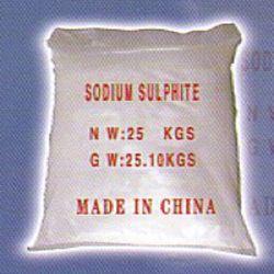 Высокое качество сульфита натрия безводное (промышленная ранг) для Bleacher загорая индустрии и волокна завода