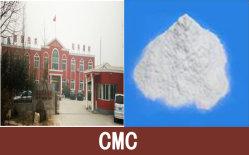 Carboxy Methyl cellulose (CMC) للاستخدام اليومي