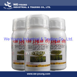 고품질 Quizalofop-P-Ethyl 5% EC 살균제 농약
