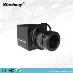 Wdm 4X зум 2,0 МП Super WDR мини-салоне Bullet HD IP камер