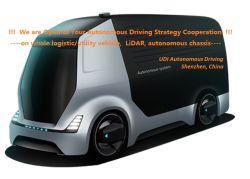 Автономные движении EV электромобиль, электрический погрузчик, электрический груза Ван, сообщения электронной почты, почтовый ящик