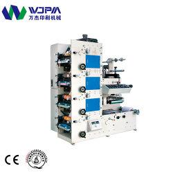 أفضل سعر ملصق تلقائي آلة الطباعة المرنة بالأشعة فوق البنفسجية UV