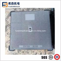 Couvercle de fer ronds et carrés fabriqués à partir de la fonte ductile GGG500-7