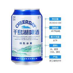 Alimento verde inscatolato 330ml della fabbrica della birra della birra di Abv3.1%