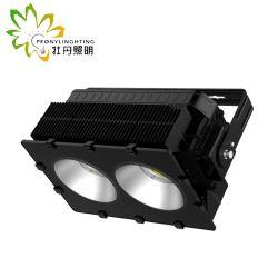مصباح LED عالي القدرة محدّث مع شريحة COB بقدرة 800 واط مصباح LED Statium