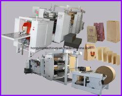 Бумажный мешок бумагоделательной машины площади нижней части с 2 цветов, 4 цветов по линии