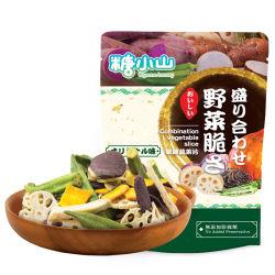 Pequenos e mistos de vegetais de embalagem