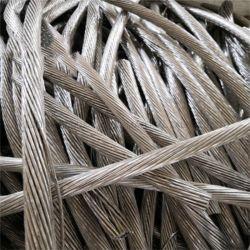 99.9%中国のスクラップのヤードのアルミニウム屑鉄きれいな銀製アルミニウムワイヤースクラップ