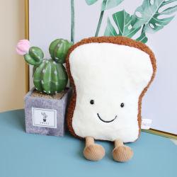 Niedliche Cartoon Toast Brot Plüsch Kissen Spielzeug 20cm Toast Brot Mit Füßen Kinder gefüllt kreative Persönlichkeit