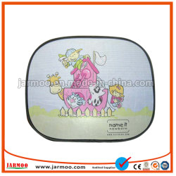Конструкция коробки Sun УФ защита автомобиля солнцезащитная шторка бокового окна