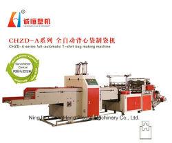 Full-Automatic Plastikmaschinen-Hochgeschwindigkeitsshirt-Beutel, der Maschine herstellt