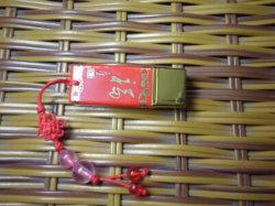 محرك أقراص USB محمول Love Mini Ceramics Red للترويج