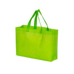 حقيبة عادية رفيعة قابلة لإعادة الاستخدام وفسيحة وغير منسوجة يمكن غسلها تسوق سوبر ماركت