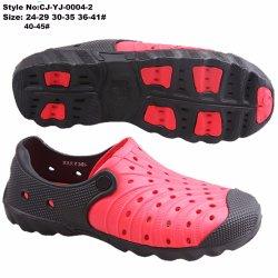 أحذية Loafer العادية لحقن الأيزكس للأطفال والنساء والرجل