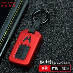Пластик ABS+силиконовый ключ крышки картера двух трех Four-Button всеобъемлющего интеллектуальный пульт дистанционного управления Auto Car ключ для компактной системы навигации Honda