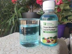 유기농 비료 액상 비료 칼슘 설탕 알코올