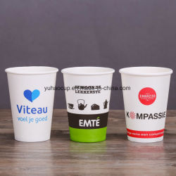 Jetables haute qualité à paroi simple papier d'eau chaude tasse