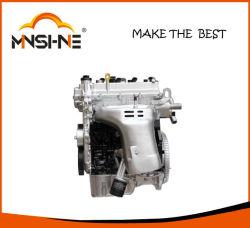 Autoteile beenden Benzin-inline Vierzylinder4 Anfall-des Motor-4A15 Aspiratied natürlich Wasserkühlung