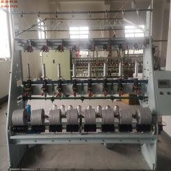Rosca Sequin /Esticar/Fiação/Máquina de fios de ligação do cordão de desgaste para máquinas de costura e de tricotar Esquerdo