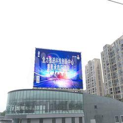 Pubblicità esterna di alta risoluzione del TUFFO dei 16 bit della video parete dello schermo di visualizzazione del LED P16