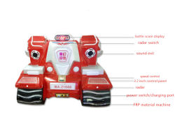 공장 판매 전기 탱크 범퍼 차량 드라이 및 아이스 랜드