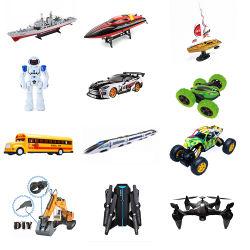 Nouveau Best Hot Sale meilleur Hobbies rc jouet infrarouge pour les enfants