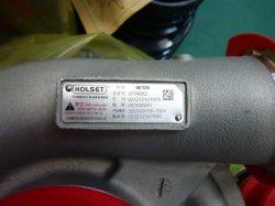 LKW zerteilt Turbolader-Einlassrohr-Mann-Motor D2066 D2667 (MC11 MC13)