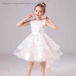 الأميرة الفتيات اللباس البيانو الصيف الزهرة زهرة الاطفال في ذيل الثياب أكثر من أي ثوب دعم البيع بالتجزئة