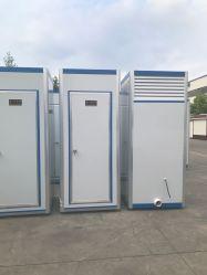 سعر الجملة الصديقة للبيئة الحمام المحمول المرحاض صنع في الصين
