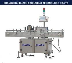 自動丸ビンのラベラーの丸ビン分類機械