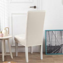 غطاء كرسي مقاوم للماء 12/4/6pcs يغطي الكرسي المصنوع من الجلد المصنوع من البولي يورثان (PU) أغطية كبيرة أغطية مقاعد مرنة يمكن تمديد حقيبة المقاعد المخصصة للولائم المنزلية