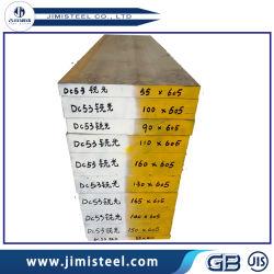 냉간 압연 강 DC53 Cr8m2VSI Alloy Steel Flat Plate Round 경쟁력 있는 가격의 다이 스틸이 있는 바 알로이 특수 몰드