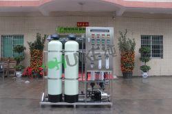 Direkttrinkgerät UF RO Wasserreinigungssystem für Haus und Schule Verwenden 1000L/H UF System für die pharmazeutische Wasseraufbereitung