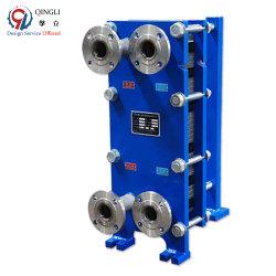 Acqua dell'acciaio inossidabile 310S ad Water Plate Heat Exchanger Lightweight Company